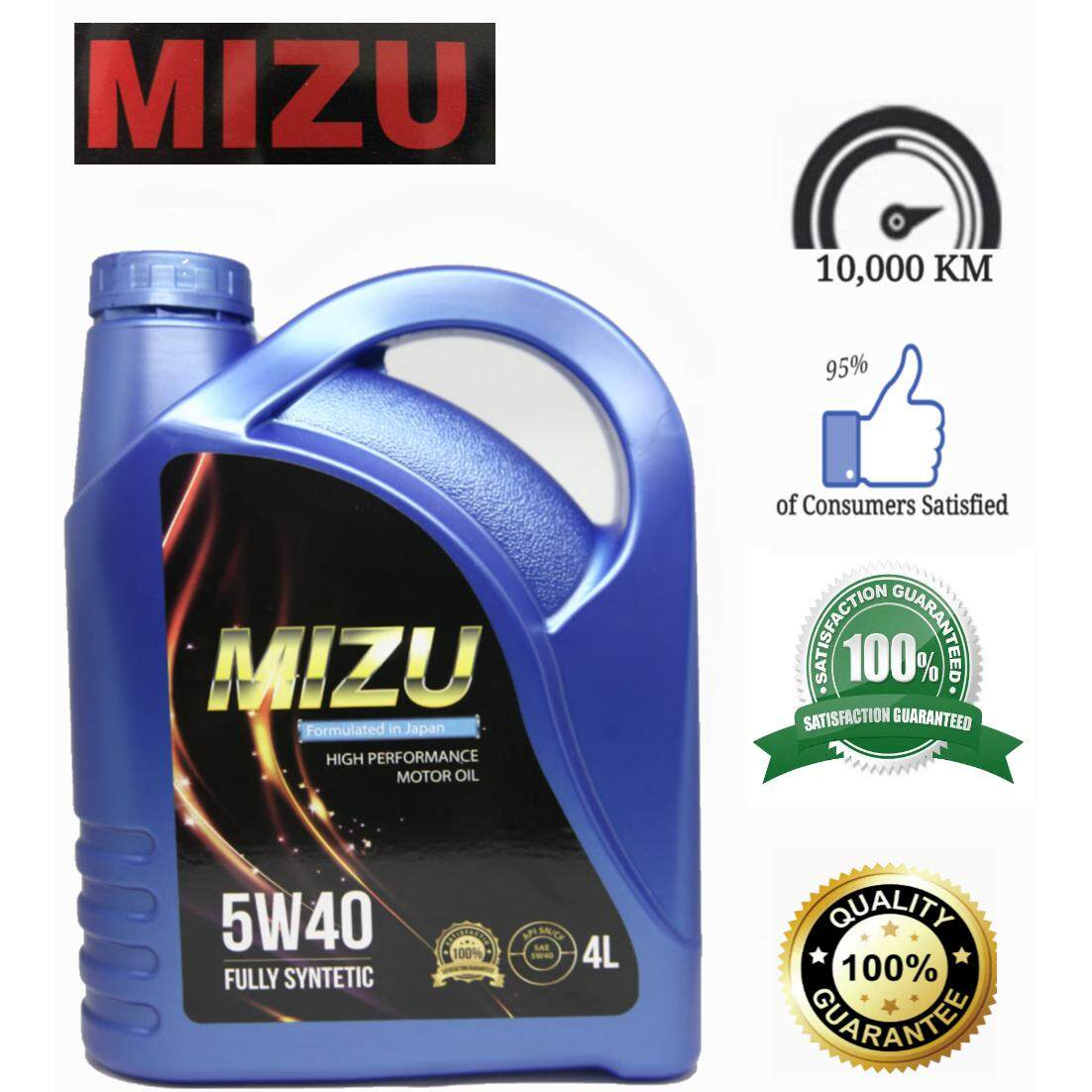 Mizu Fully-Synthetic Lubricant 5W-40 Engine Oil - 4 litres [Limited Time Promotion]