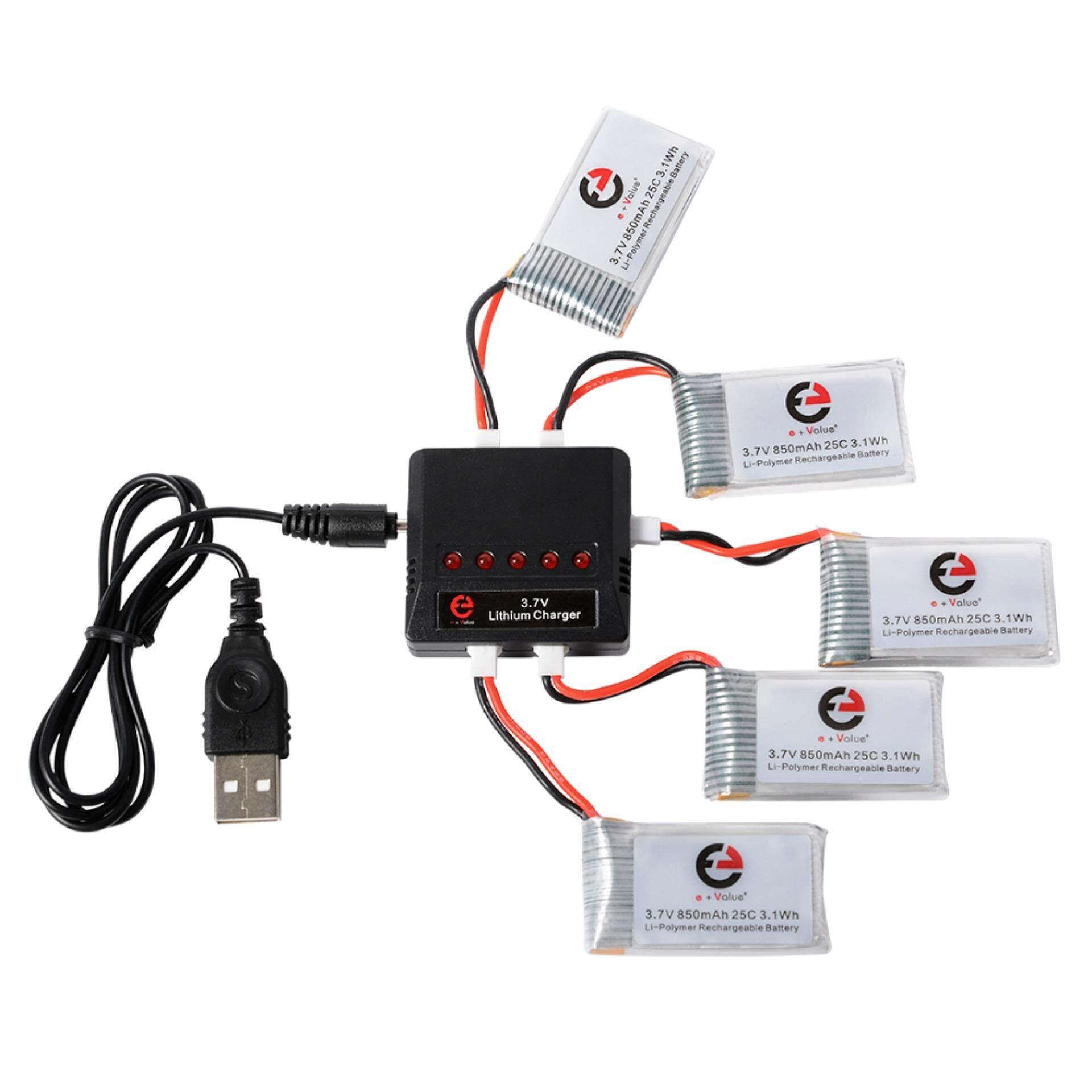 E + Nilai 5in1 Charger + 5X3.7 V 25C 850 MAh Lipo Baterai untuk