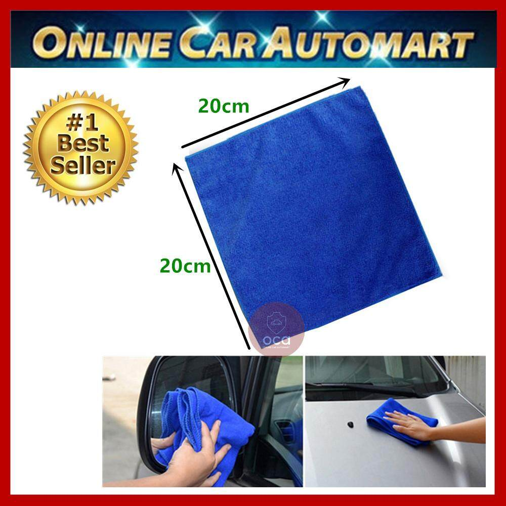 Soft Absorbent Wash Cloth Car Auto Care Microfiber Cleaning Towels (Blue) 20cm x 20cm