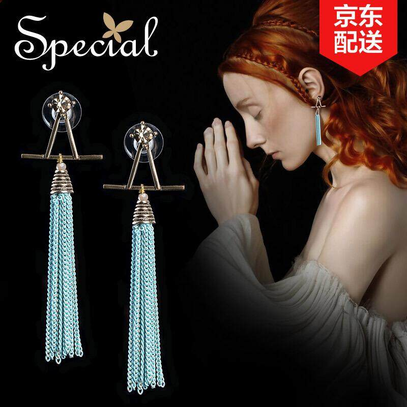 Khusus Eropa dan Amerika Modis Panjang Anting-Anting Anting-Anting Earrings Telinga Jarum Anting Phuket Laut Breeze Queen Day Berat Sekitar 5.97 g/Per-Internasional