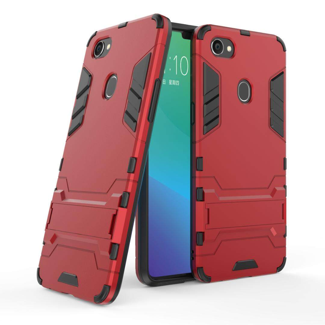 Features Fashion Tough Shockproof Armor Style Back Phone Case Cover