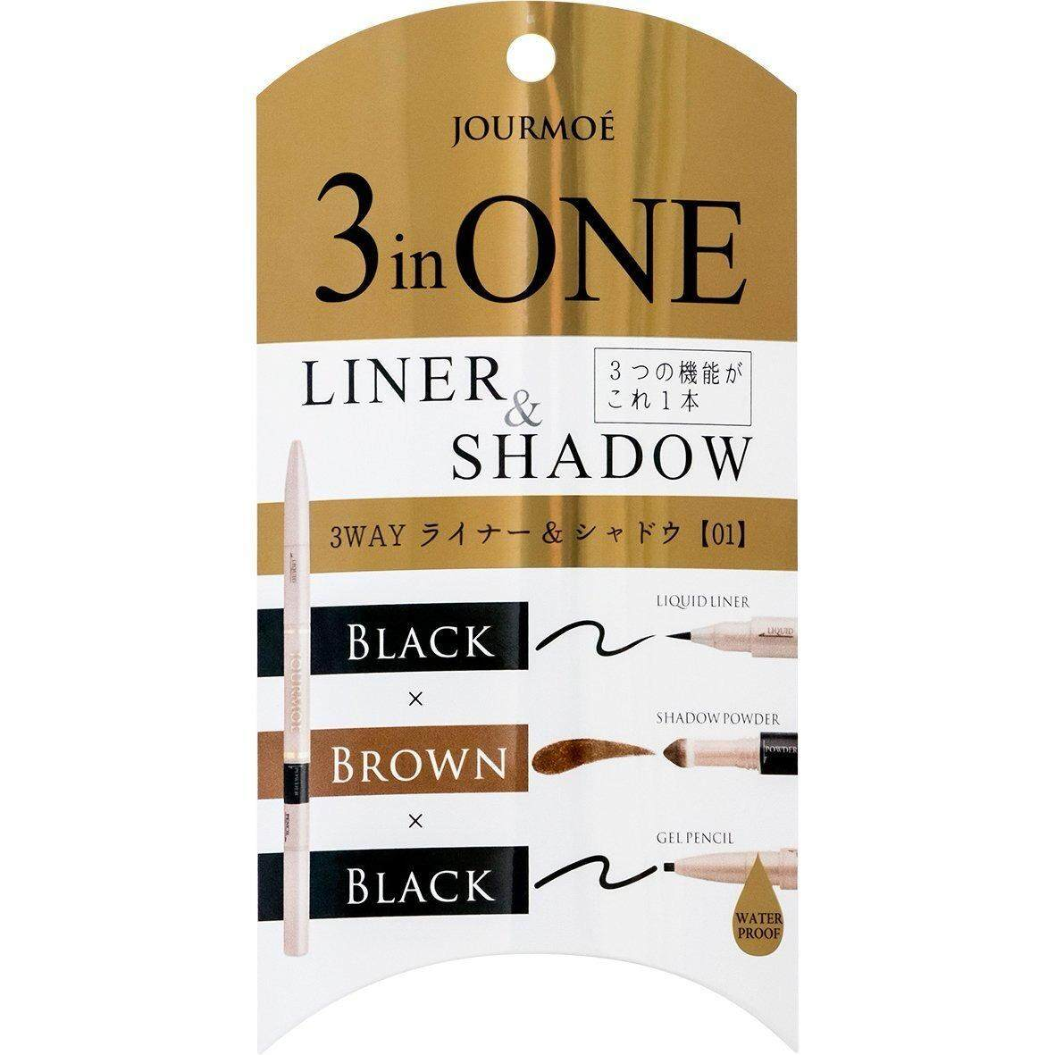 JOURMOE - 3 in One liner & shadow 01Basic/02 Girly/ 03 Natural/04 Casual - intl Philippines
