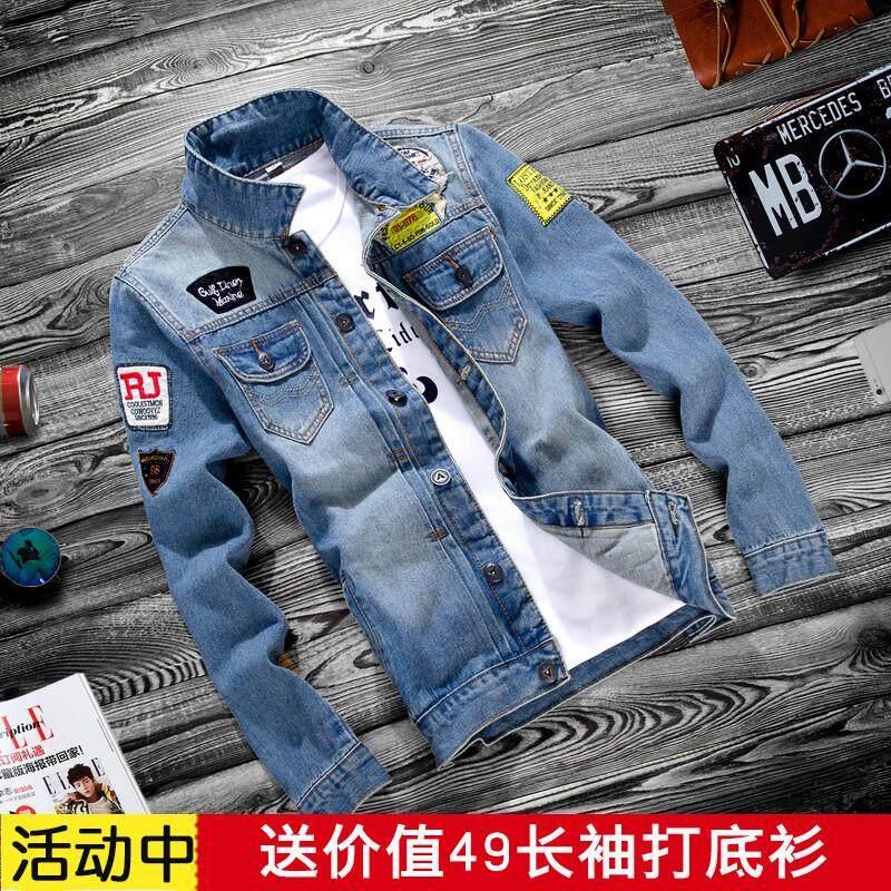 ZKD Men's Fashionable Demin Jacket (3309) (3309)