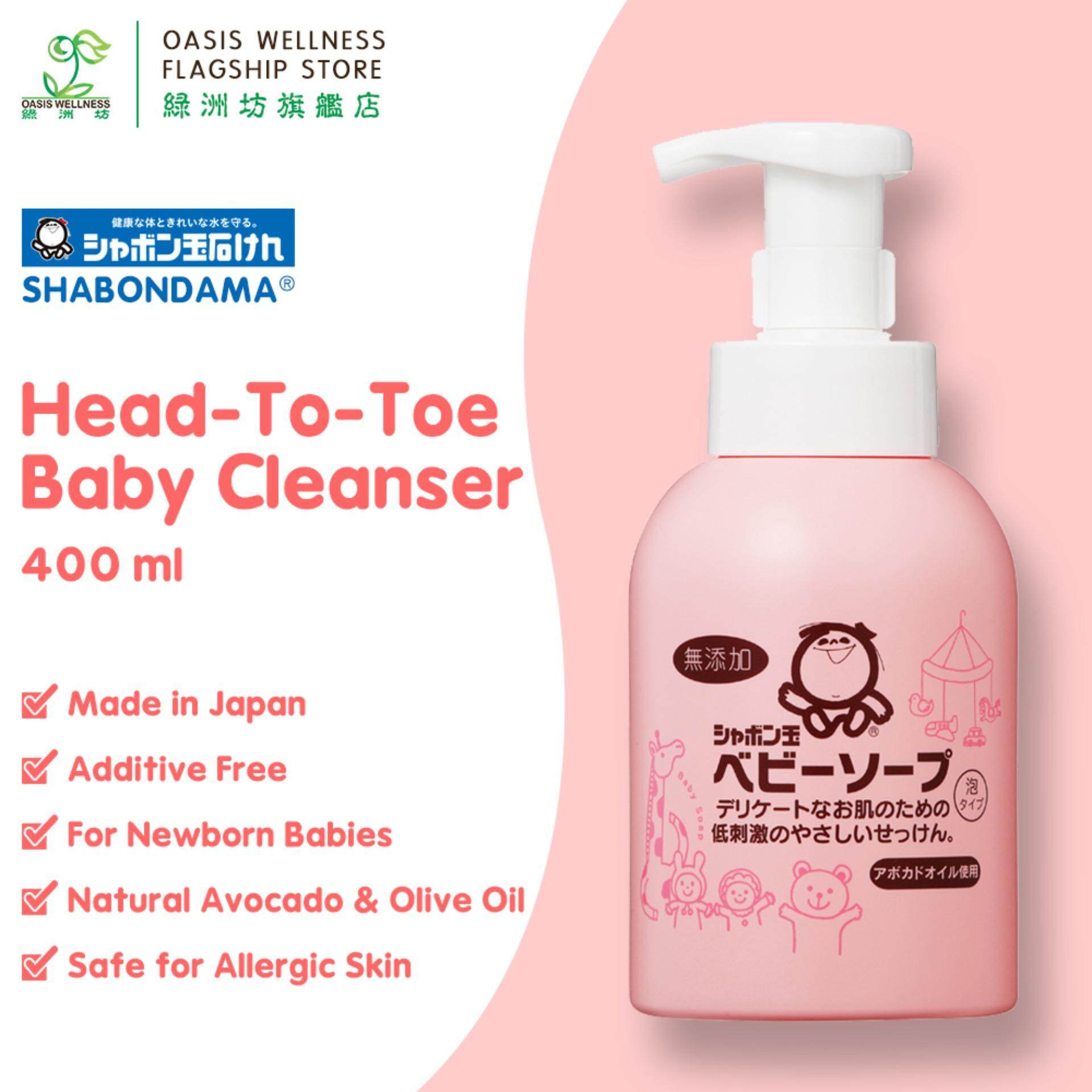 Shabondama Head to Toe Baby Soap Cleanser (400ml) - Natural Avocado Oil Olive Oil Pure Soap - Sabun Mandi Bayi Kanak Kanak - シャボン玉石けん BABY泡泡沐浴露 (400毫升)