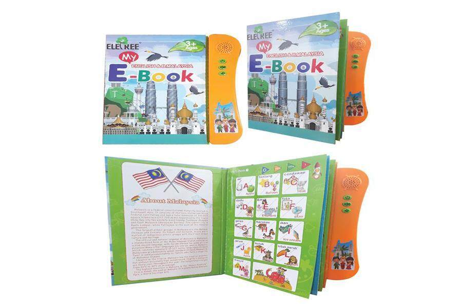Educational E-Book English Malaysia Reading Spelling Children learning