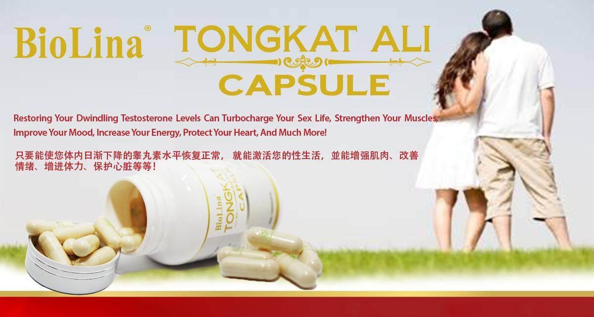 tongkatali-capsule2.jpg