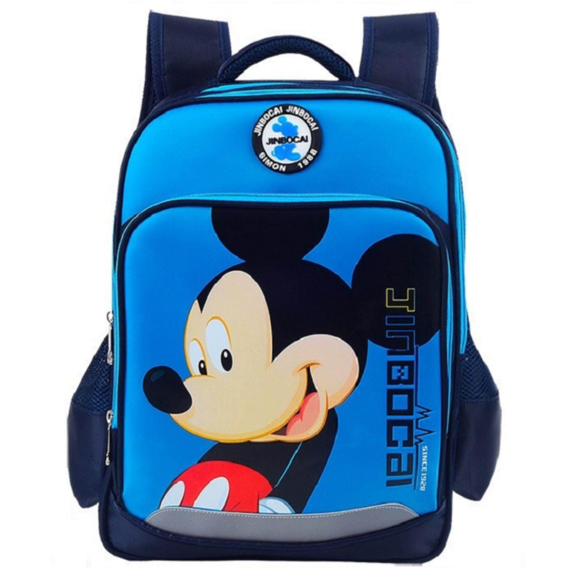 Ocean Blue Kids Primary School Bag MYESKB039