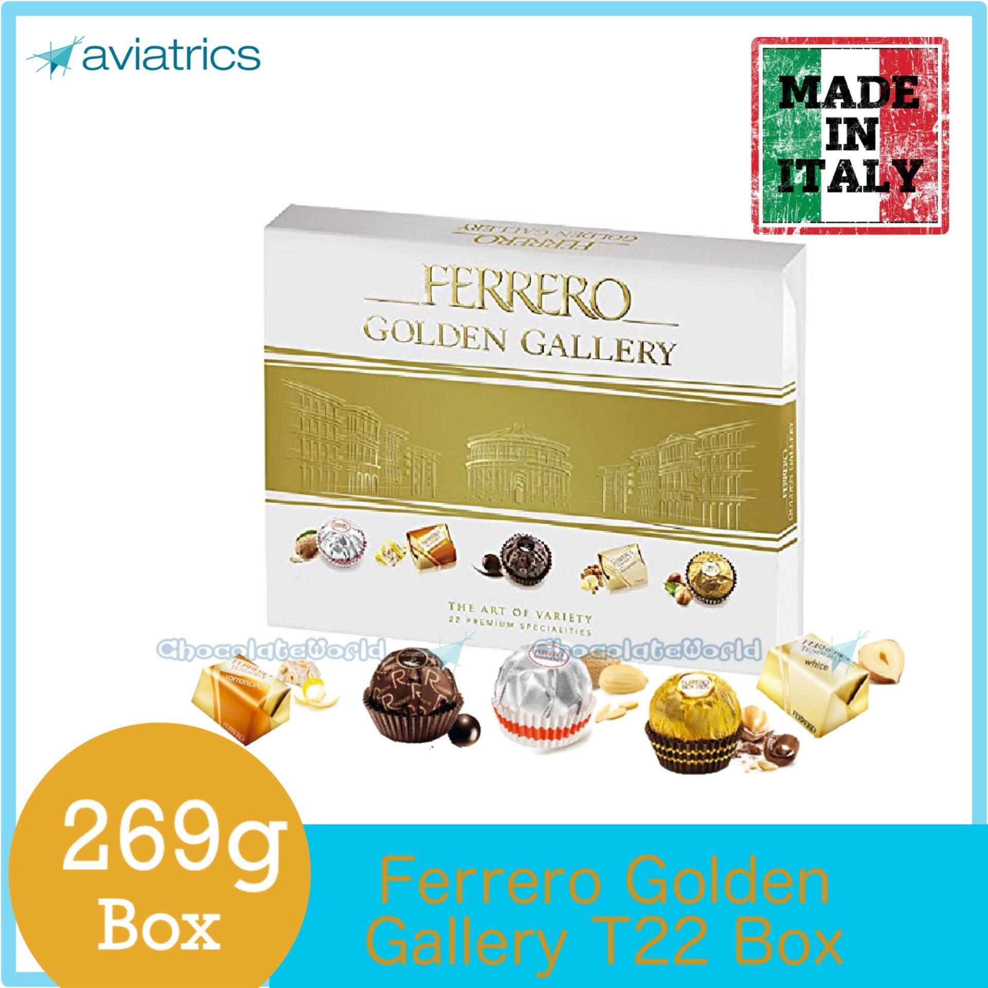 Ferrero Golden Gallery 22T 216g (Made in Germany)