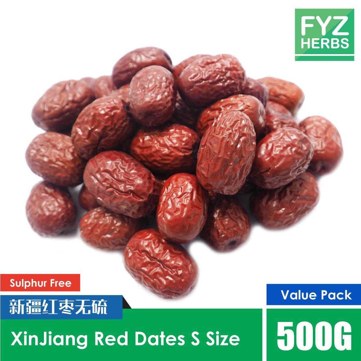 FYZ Herbs Red Dates Sulphur Free S Size 500G [Value Pack] 新疆无硫红枣 S Size 500g
