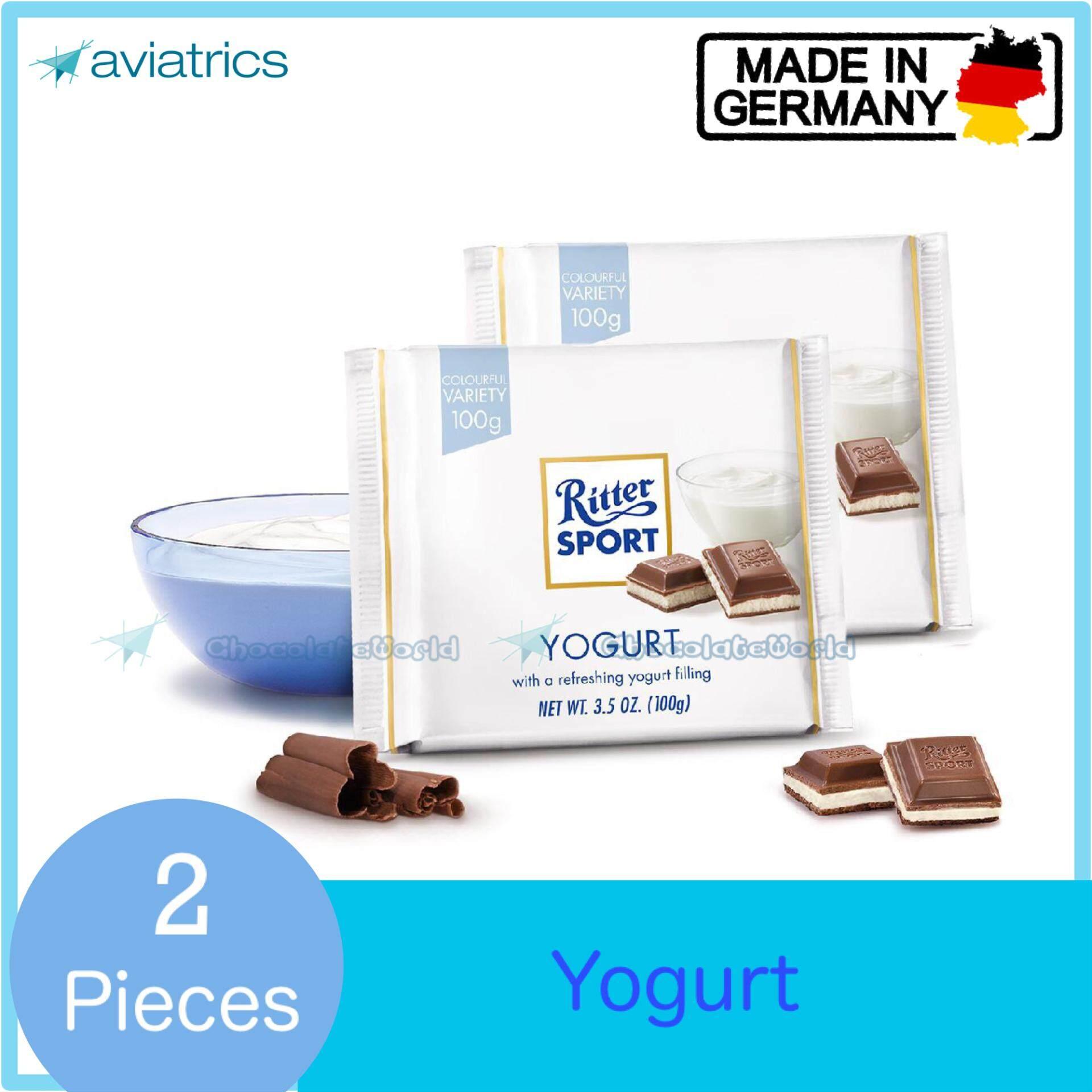 Ritter Sport Yogurt 100g X 2 (Made in Germany)