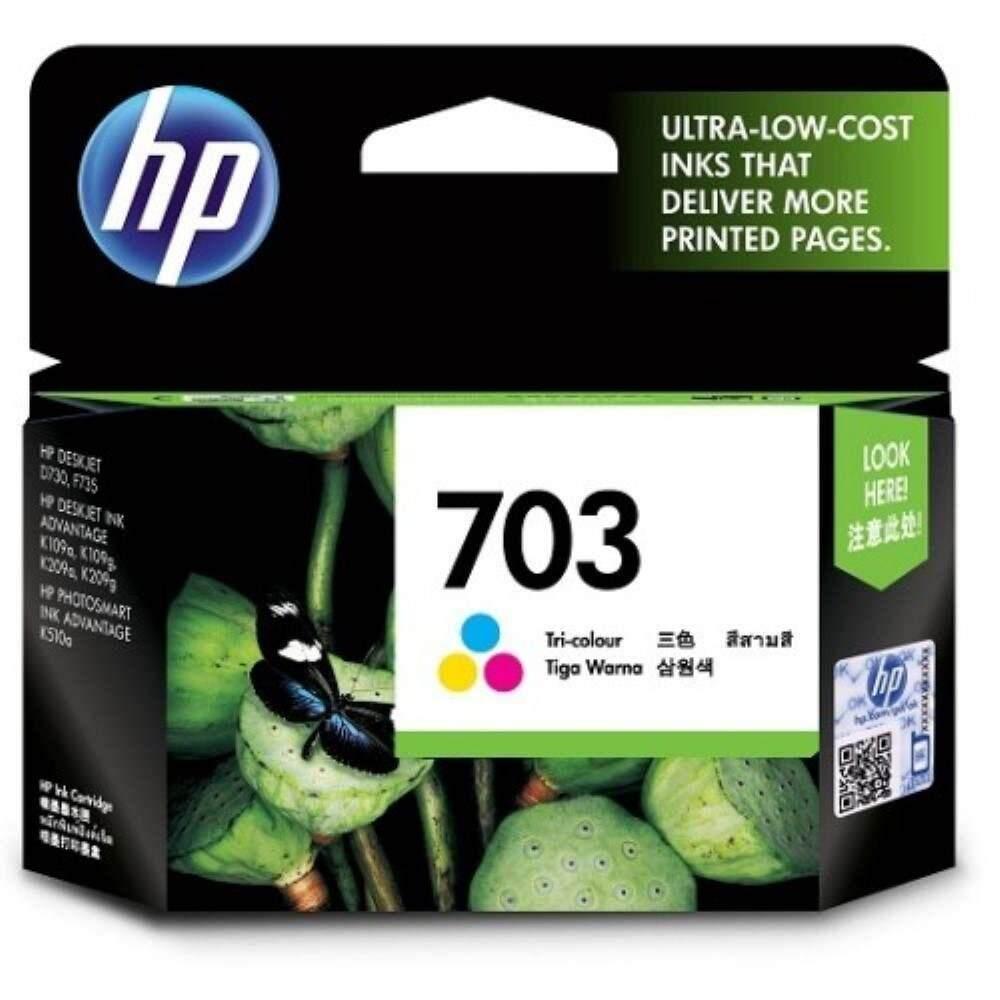 HP 703 Tri-color Ink Cartridge (CD888AA)