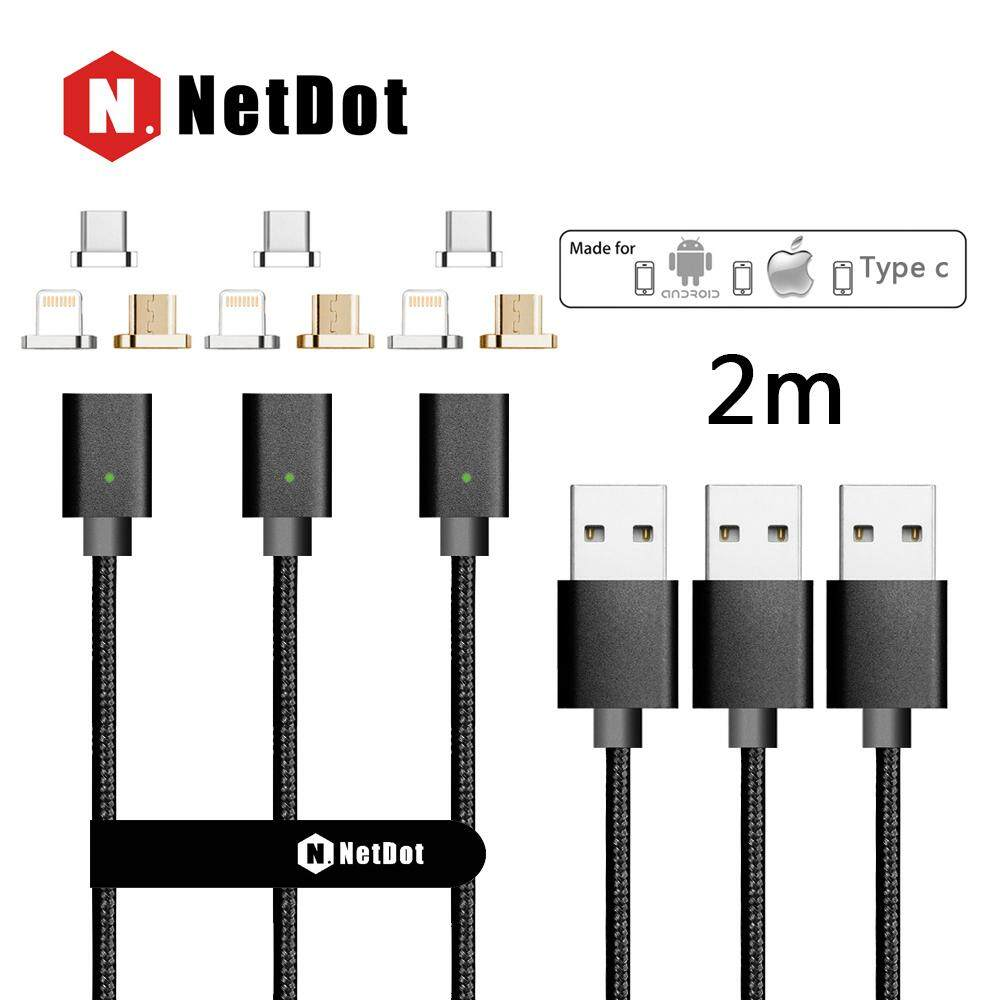 Cek Harga Mcdodo Fast Charging And Data Sync Auto Disconnect Knight Series Lightning Cable Charger Iphone Netdot 2m Gen3 Type C Micro Usb