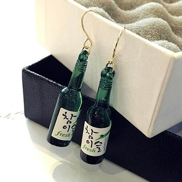 Woo Woo Selesai Cangkir Ini Ada Tiga Cangkir ~ Botol Kreatif Korea Korea Anting-Anting Anting-Anting Telinga Kait Anting-Anting anting-Anting Anting-Anting Wanita 4 Cm Panjang Botol Bir Hijau (Botol Bir Hijau) -Internasional
