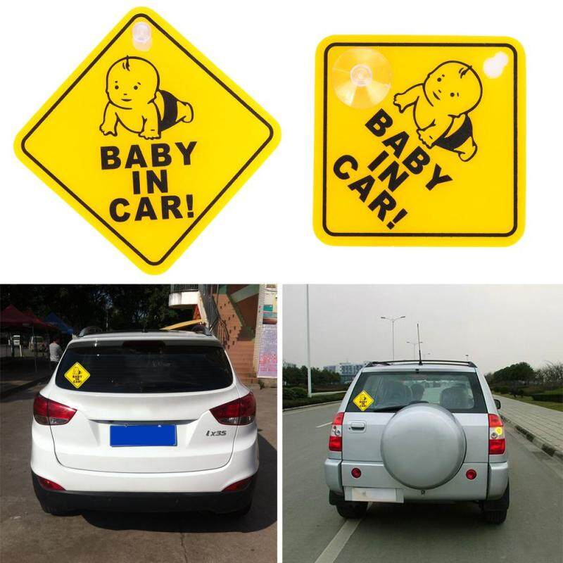 Simida Baby Carrier Safety Sign Decal BABY on BOARD Bright Yellow Plastic Baby Warning Sticker - intl Singapore