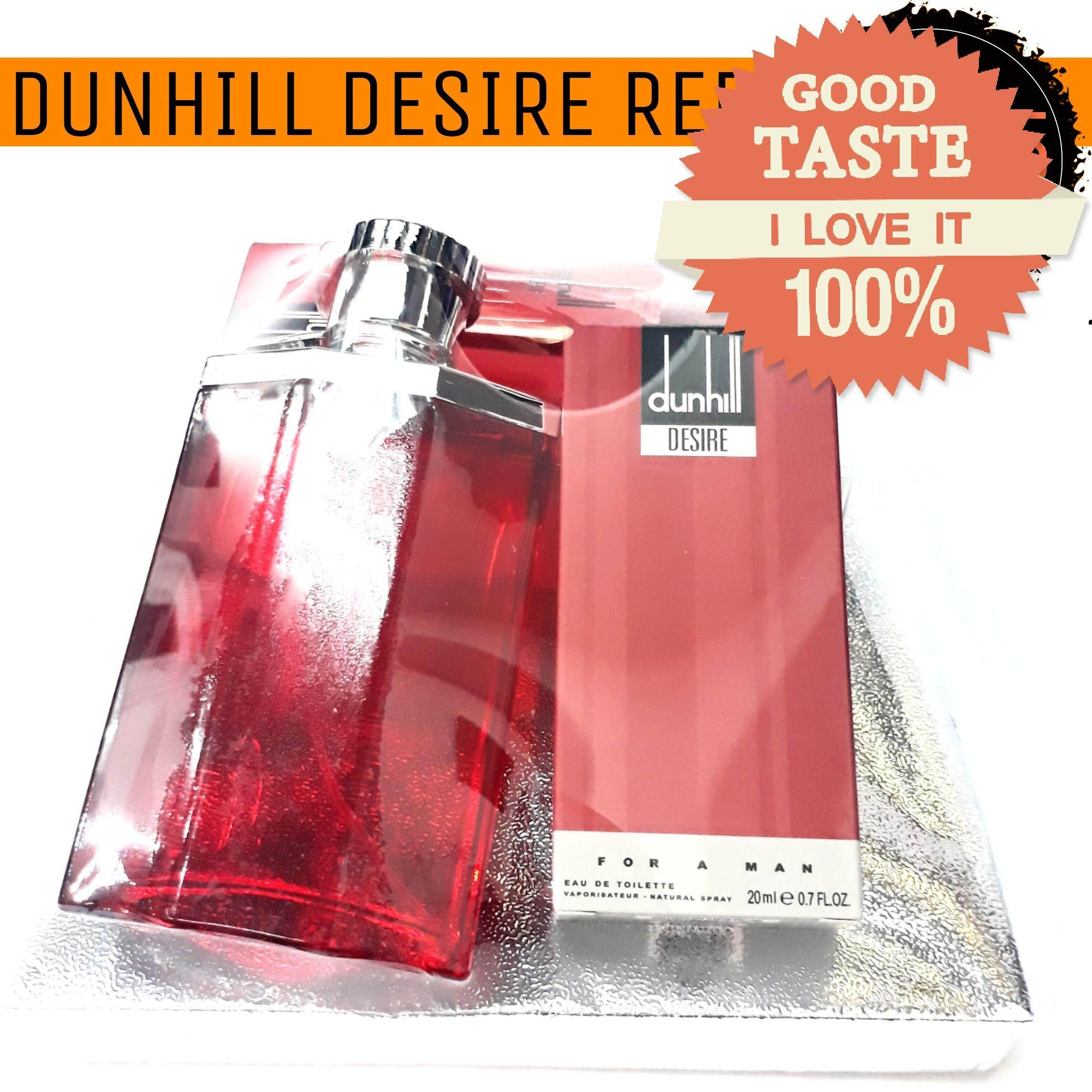Dunhill Red EDT Perfume Gift Set