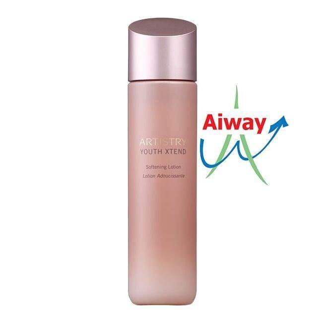 amway face lotion