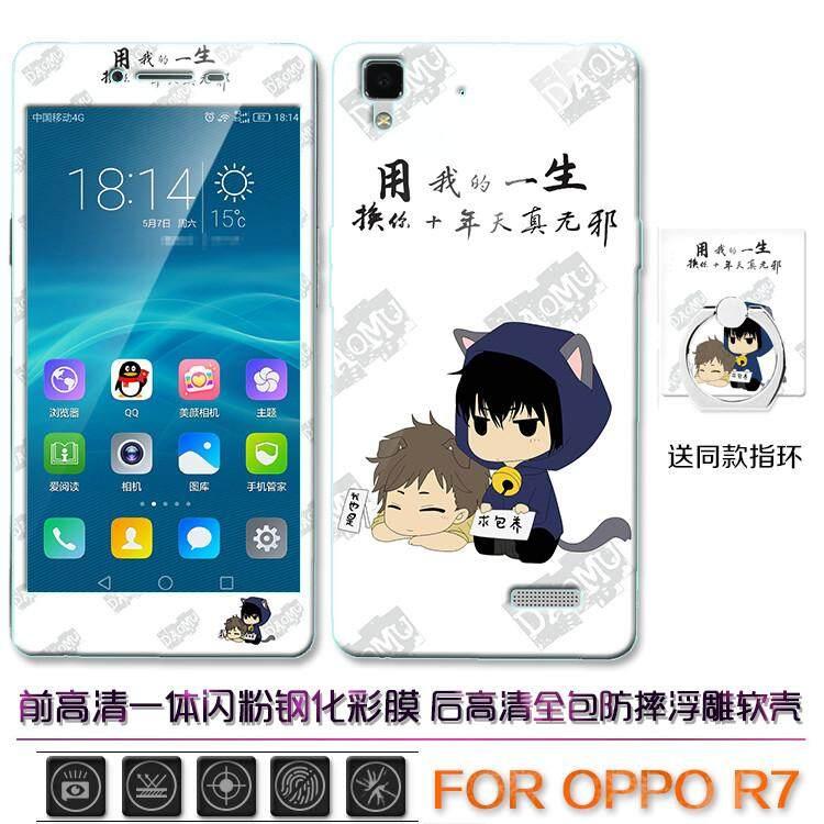 Oppo R7/oppor7t cartoon silicone Female Male soft case phone case