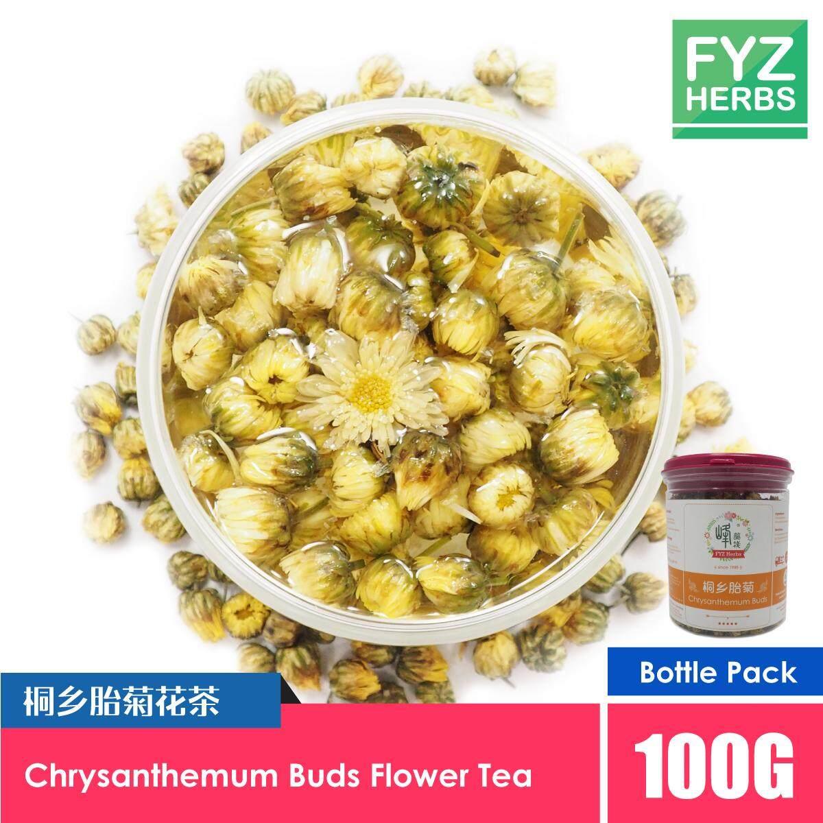 FYZ Herbs Chrysanthemum Bud Flower Tea 100g [Bottle Pack] 桐乡胎菊罐装 100g