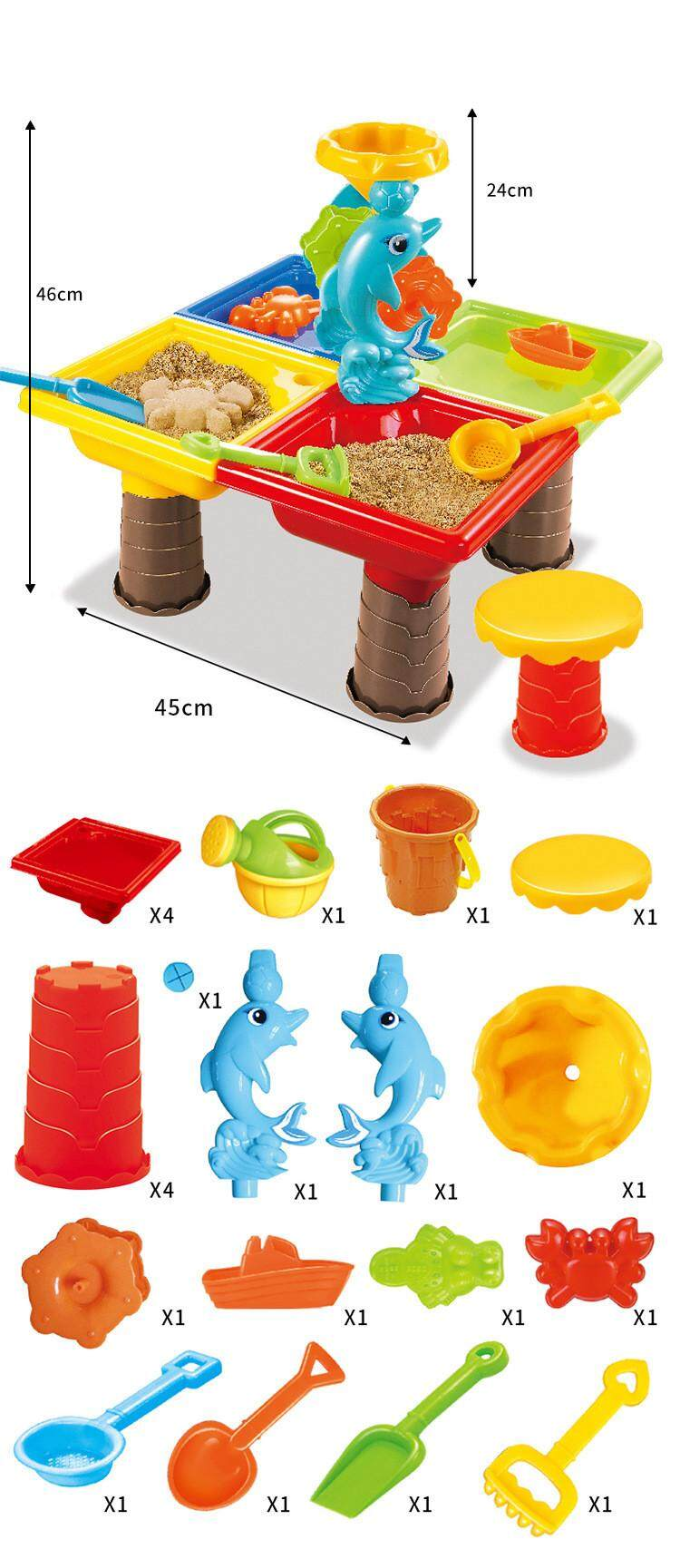 Beach Playset (Dolphin Square Table_Detail)_副本.jpg