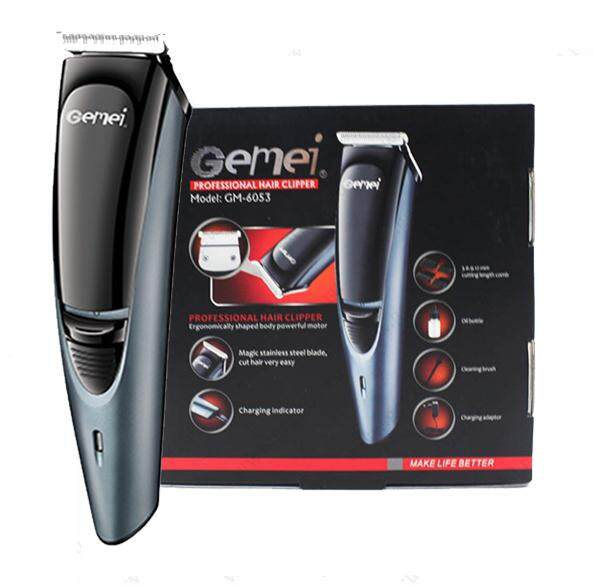 Gemei GM-6053 Professional Hair Clipper  ORIGINAL  (Wholesale Price)