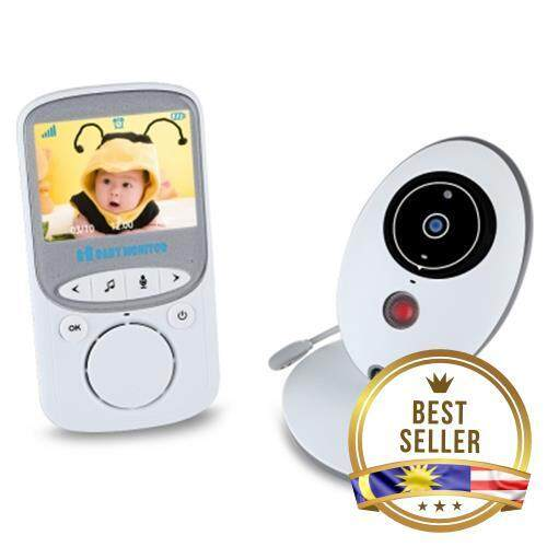 VB605 2.4GHZ LCD DISPLAY WIRELESS VIDEO MONITOR FOR BABIES (WHITE)