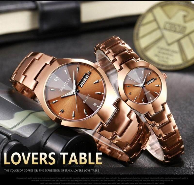 wlisth-browncouplewatch-detail02.jpg