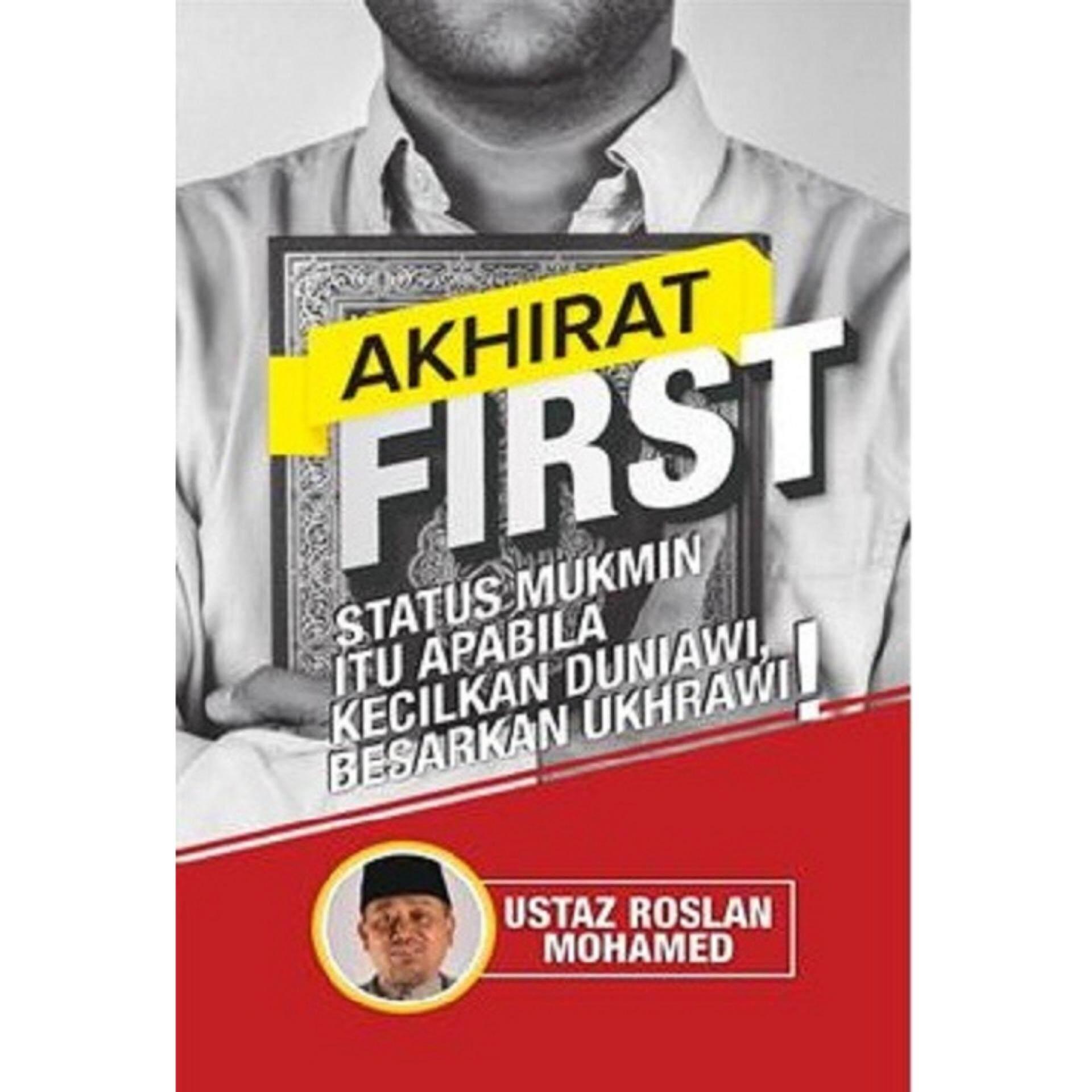 Akhirat First  Isbn: 9789830976143  Author: Ustaz Roslan Mohamed