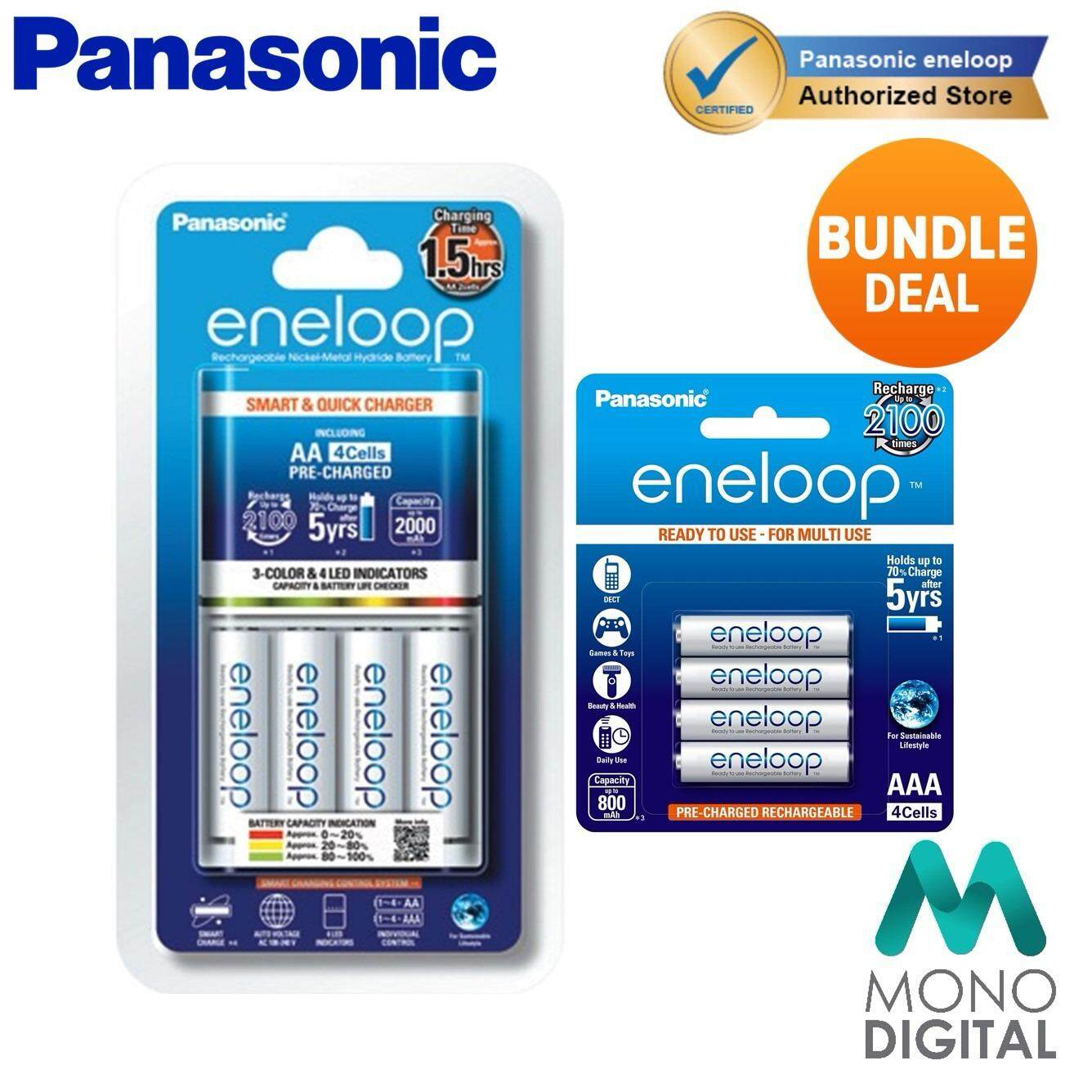 Panasonic Eneloop Smart & Quick Charger With 4 Cells AA Bundled with Eneloop AAA Rechargeable Battery (Panasonic Malaysia) Malaysia