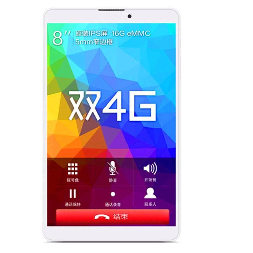 Binai G808 MediaTek MT6737 Quad-Core�1.3GHz CPU Android 7.0�4G Phone Tablet with 2GB RAM, 16GB ROM - White