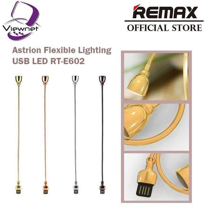 GENUINE REMAX RT-E602 Asterion Series Eye Protecting & Energy-efficient & Portable Hose Lamp