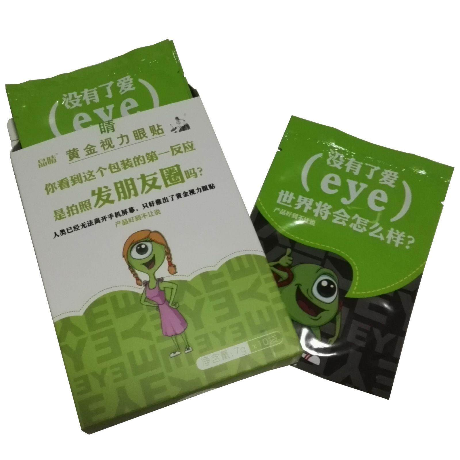 (Original) Golden Vision Eye Patch Pad Mask 黄金视力眼贴 30 Pairs/ 60 Pieces