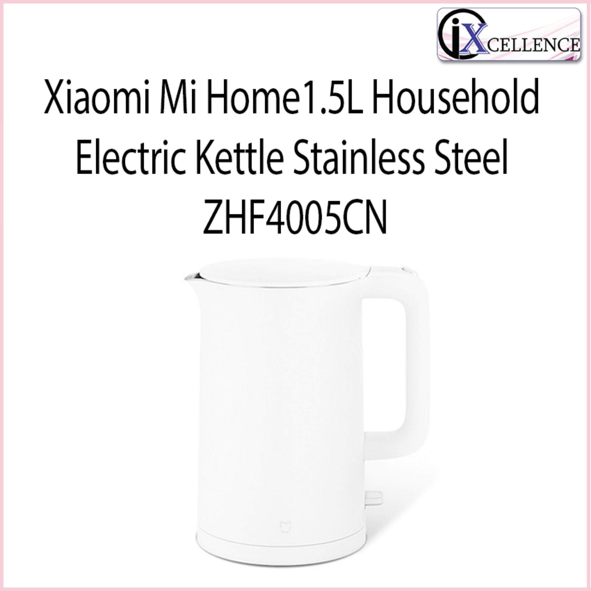 [IX] Xiaomi Mi Home Mijia 1.5L Household Electric Kettle Stainless Steel (White) MJDSH01YM