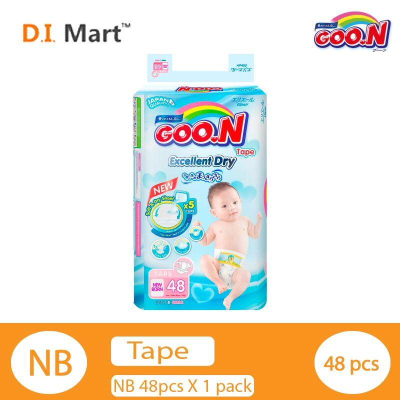 Goo.N Premium Tape Diapers Jumbo New Born Size 48pcs x1 Pack