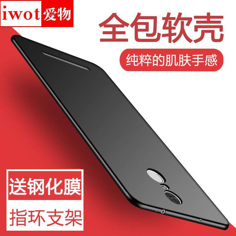 Detail Gambar Iwot note3/note3 XIAOMI Redmi protective case phone case Terbaru