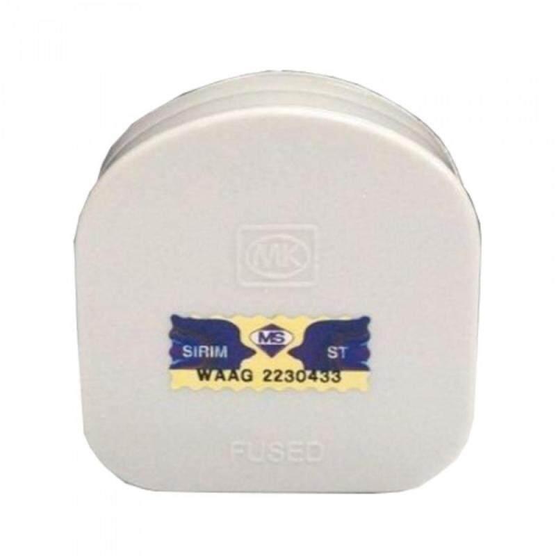 1pc x MK 13A 3 Pin Plug *SIRIM