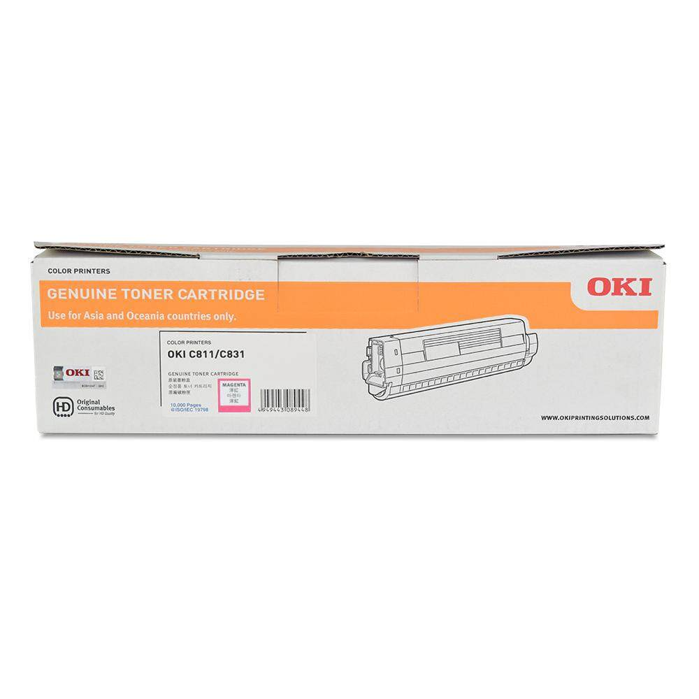 OKI C831 Magenta Toner - 44844526