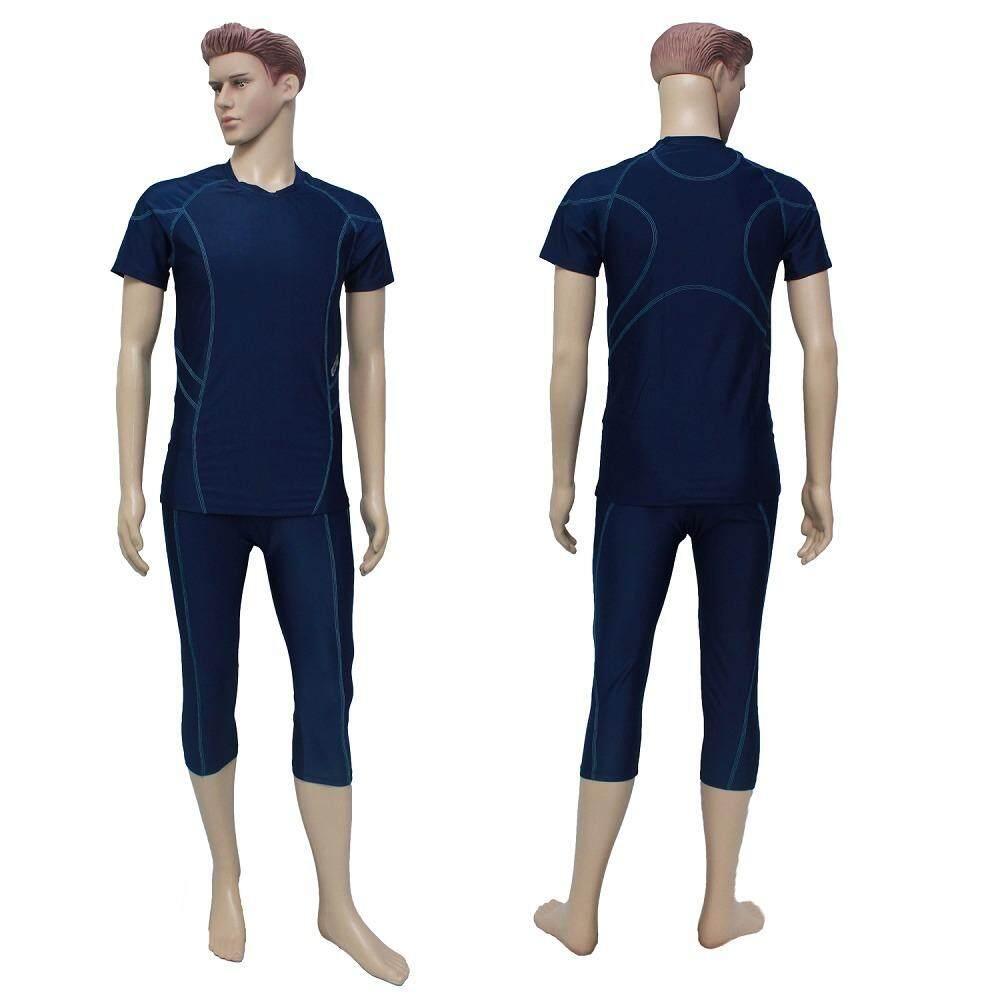 435e542799c New 2 Piece Men Swimming Suit Swim Wear Baju Renang Lelaki Muslim - Dark  Blue Sc 1 St Lazada