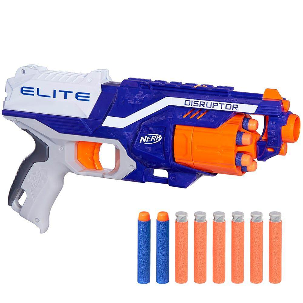 Most expensive Nerf gun