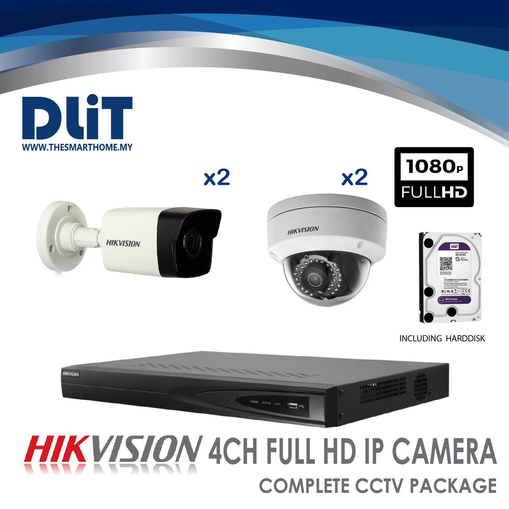 HikVision 4 CH NVR 1080 Full HD  2MP IP Camera Complete Set Package