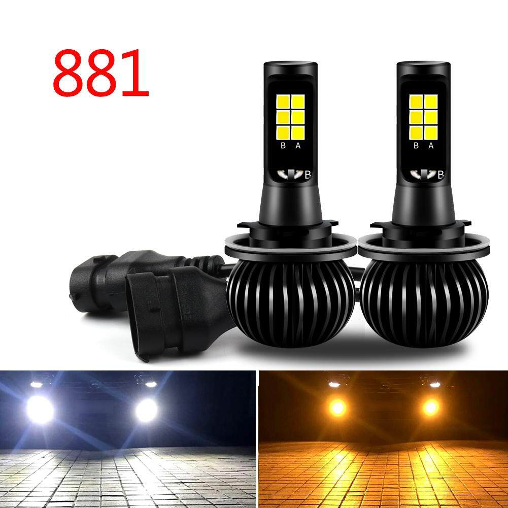 Tail Light Assembly For Sale Lens Online Brands Prices 98 Chevy Truck Led Lights Areyourshop 2pcs White Yellow Dual Color 880 881 Cob Bulb Kit