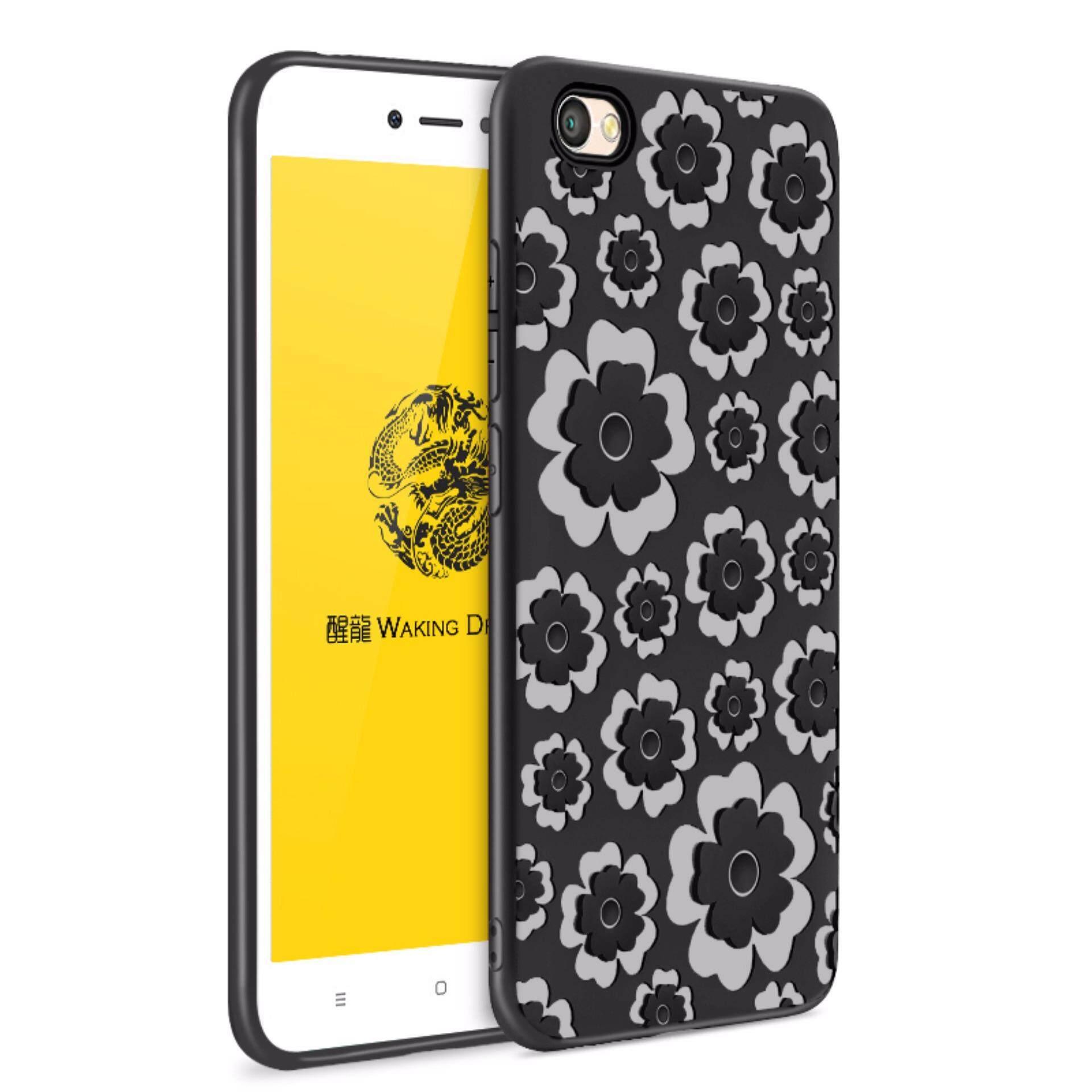 Engraved Flower TPU Shockproof Soft Phone Case for Xiaomi Redmi Note 5A / Xiaomi Redmi Y1