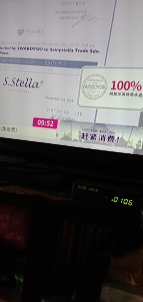 [ 1 Year local warranty ] Myfreeview DVbt2 DVB T2 Set Top Box Decoder My Tv  Full HD TV Digital Local tv mytv Decoder Set top Settop box [[Botato
