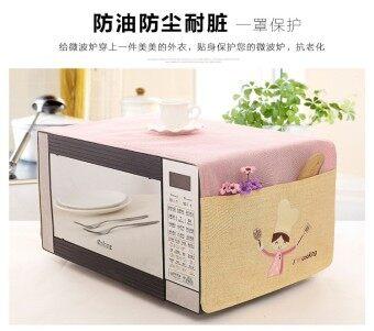 Han Dynasty Dai Microwave Cover Cloth Dust