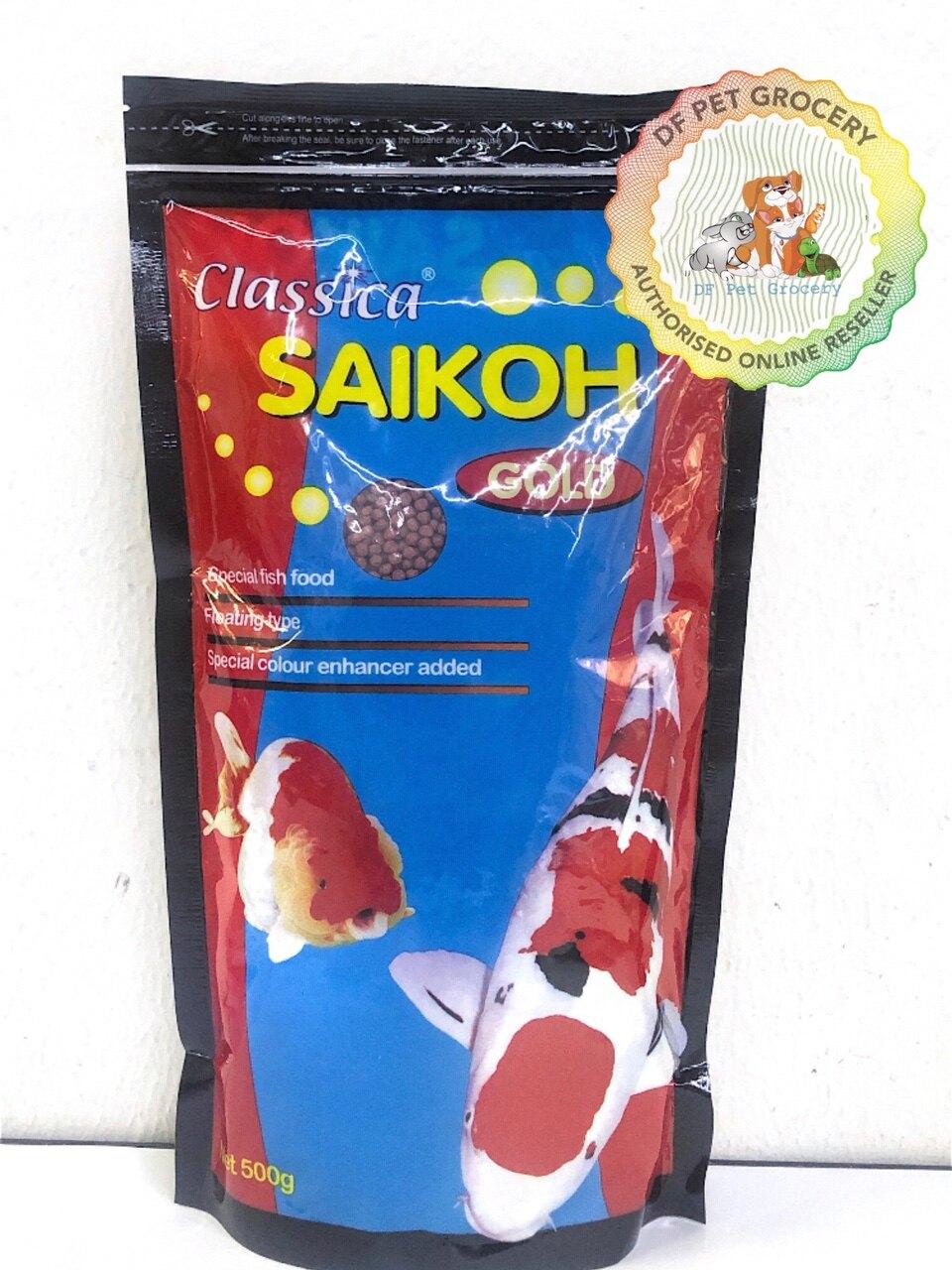 Saikoh Classica Gold Fish Food 500g ( M size ) 4mm FF677