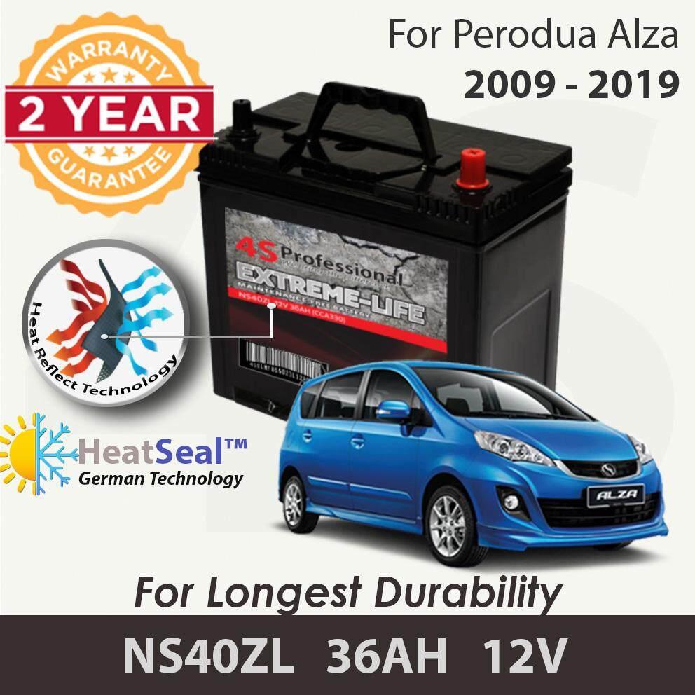 [Free Self-Installation Kit] Perodua Alza 2009-2019 NS40ZL (36B20L) 4S Professional Extreme-Life MF Maintenance Free Car Battery (24 months Warranty) equal to NS40 Amaron Go /GP MF Gold / Varta Silver /Century Gold