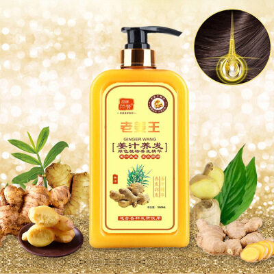 500ML Ginger Shampoo Fast Powerful Hair Growth Liquid Old ginger king ginger juice without silicone oil repair dry ranunculus damaged hair loss hair shampoo ancient method herbal formula