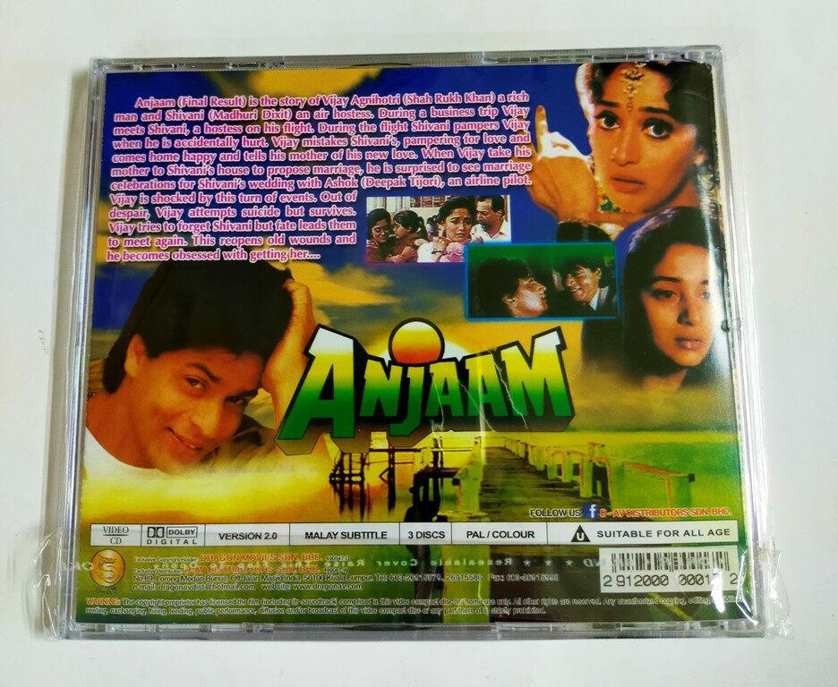 Bollywood Hindi Movie Anjaam Original VCD Shah Rukh Khan Madhuri Dixit Tinnu Anand (Malay Subtitle)