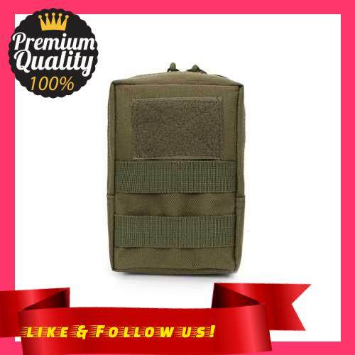 People\'s Choice Multifunctional Outdoor Camping Storage Bag (Army Green)