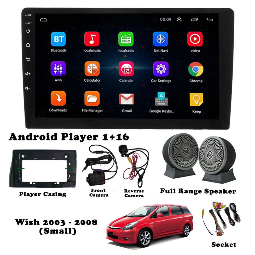 Full Set Android Player Package for Toyota (1+16GB Player + Casing + Socket + Front & Reverse Cam + Full Range Speaker Set)