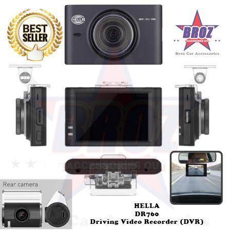 HELLA DR760 Driving Video Recorder (DVR)